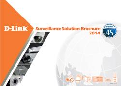 D-Link Surveillance Solution Brochure 2014